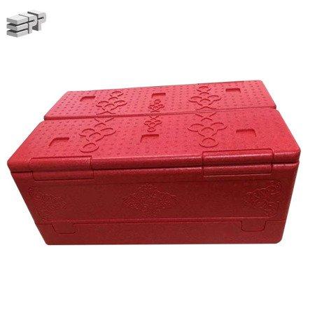 Box 39L foldable cooler box